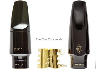 Meyer(メイヤー)New York(100周年記念モデル)アルト用選定品