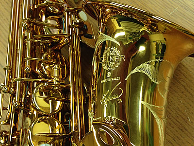 Selmer Reference54アルト選定品